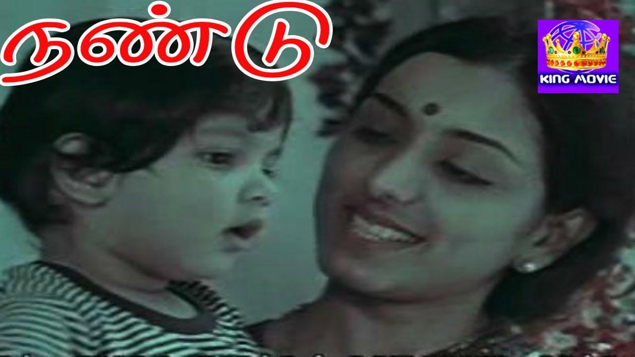 Download நண்டு #Nandu Super Hit Tamil Movie -Ilayaraaja,Mahendran#Super Hit Songs