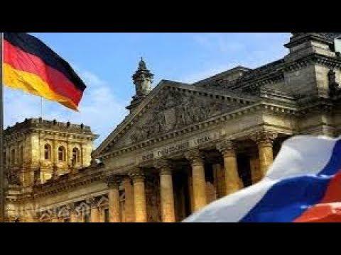 В каком городе Германии лучше жить