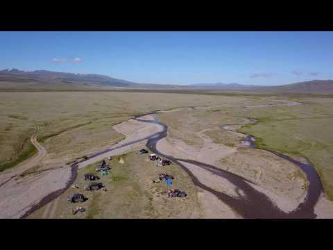 Лагерь на плато Укок