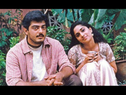 Ajith Shalini Telugu Movie Songs