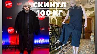 Максим Фадеев   Секрет похудения -100кг