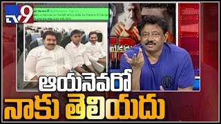 rgv-on-shared-picture-of-producer-rakesh-reddy-with-jagan-tv9