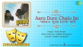 Aaro Dure Chalo Jai | Chhadmabeshi | Bengali Film Song | Asha Bhosle
