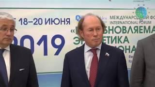 Пресс-подход после церемонии открытия выставки RENWEX 2019 и Форума ''Возобновляемая энергетика...''