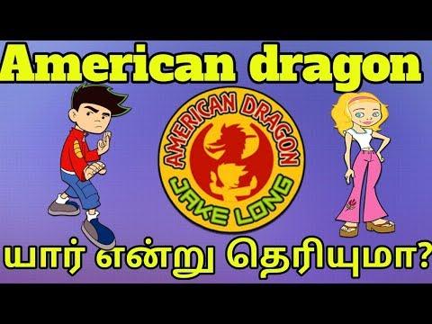 History Of American Dragon : Jake Long In Tamil.