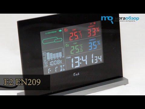 Обзор погодной станции Ea2 EN209