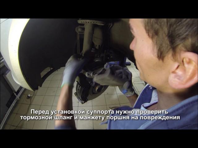 Как заменить передние тормозные диски и колодки на VW Polo
