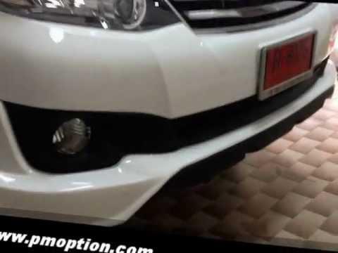 ชุดแต่ง Toyota New Fortuner 2012 TRD Sportivo by pmoption พระราม 3