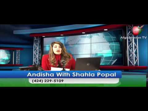 Andesha show by Shahla Popal  - Afghanistan TV - Dec 9, 2017