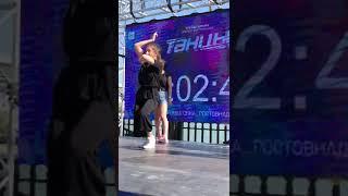 Танцы -3 Ростов