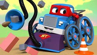 Детские мультики с грузовиками - Грузовик пылесос - Трансформер Карл в Автомобильный Город 🚚 ⍟