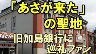 NHK連続テレビ小説 「あさが来た」の主人公 広岡浅子が設立に携わった加...