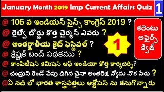 January 2019 Imp Current Affairs Quiz Part 1 In Telugu Useful for all competitive exams
