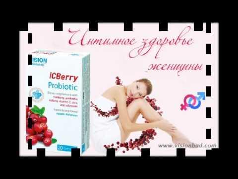 витамины перед эко для женщины