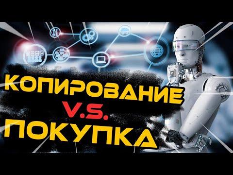 Стоит ли покупать торгового робота или проще копировать сделки на форексе  Forex4you / Share4you