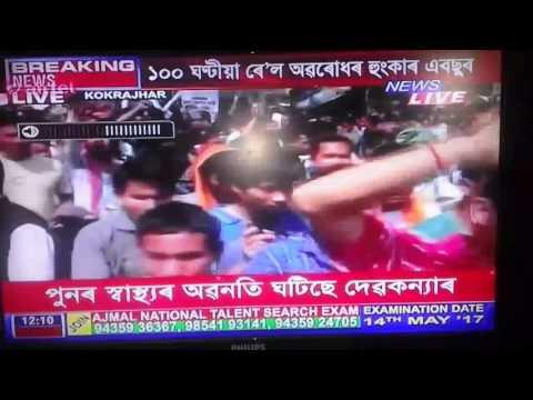 Asamise news for BODOLAND... At Kokrajhar indifinite hunger strike