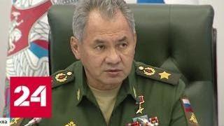 Смотреть видео В Идлибе построят новую систему безопасности - Россия 24 онлайн