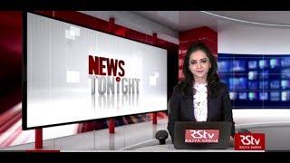 English News Bulletin – September 18, 2019 (9 pm)