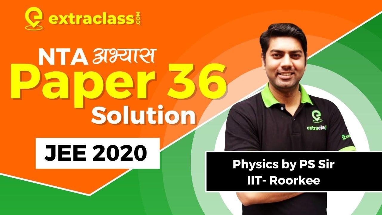 NTA MOCK TEST JEE MAINS 2020 Physics Solutions Analysis Paper 36 | NTA Abhyas App | PS Sir