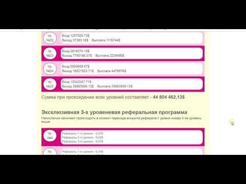 """ПРЕЛАНЧ МИКРОСИСТЕМЫ """"STACROSS"""" - РЕГИСТРАЦИЯ ОТКРЫТА !"""