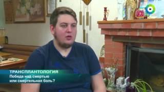 Ток Шоу Слово за Слово на ТВ МИР 24 'Трансплантология' online video cutter com