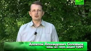 Уроки православия. Размышления на погосте. Урок 6. 24 сентября 2013