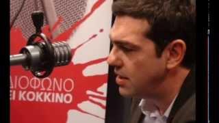 Τσίπρας: Το μνημόνιο είναι λάθος συνταγή. Ο ΣΥΡΙΖΑ συντεταγμένα θα πάρει αποφάσεις