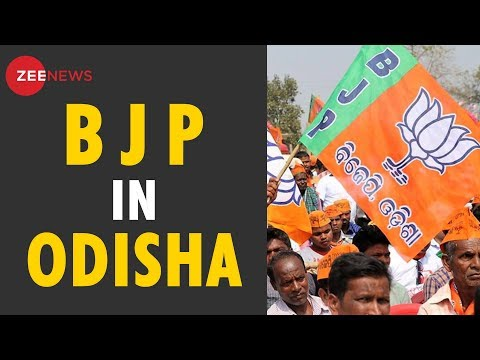Why Odisha is important for BJP?
