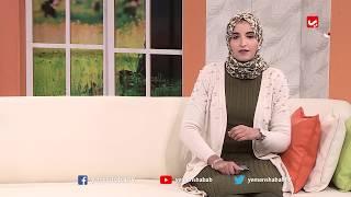 الزواج من غير المسلمة | مع  الدكتور عطاء الله المناصير-  استاذ الفقه  والفلسفة | #صباحكم_اجمل