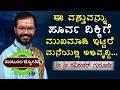 Astrology 2018   Ravi Shanker Guruji   How To Get Growth   Thambula Jyothishya   Today's Astrology