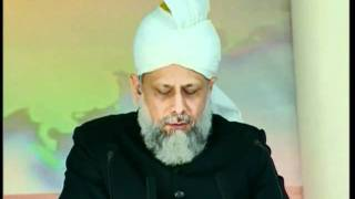 Jalsa Salana UK 2005, Address to Lajna by Hadhrat Mirza Masroor Ahmad, Islam Ahmadiyyat (Urdu)