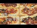 [Chive Kimchi]영양만점 초간단 부추무침