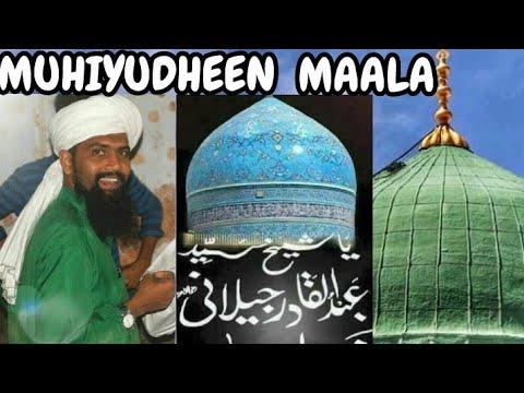 MUHIYUDHEEN MALA FULL JEELANI MALAYALAM ARABI TAMIL SINGER/ USTHADH ABDUNASAR VAVAD MOB: 9846803066