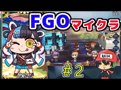 FGOのマイクラかと思ったがそんなことはなかった。【Fate/Grand Order MyCraft Lostbelt】#2