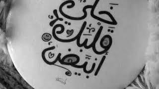نغمات اسلاميه 2018 || اللهم تقبل توبتنا