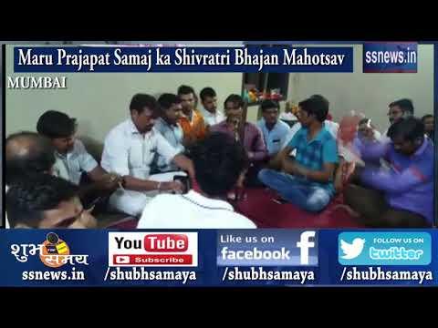 Ssnews Mumbaikar Live Maru Prajapati Samaj Mumbai
