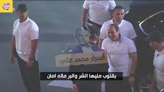 عايم في بحر الغدر - محمد علي -