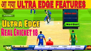 Real Cricket 18 Ultra Edge Features