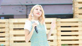 Download [4K] 190518 볼빨간사춘기 '별 보러 갈래?' 직캠 BOL4 'Stars Over Me' fancam (도이치모터스 MINI 피크닉) by Jinoo Mp3