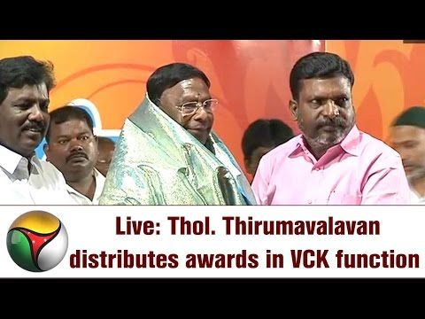 Live: Thol. Thirumavalavan distributes awards in VCK function