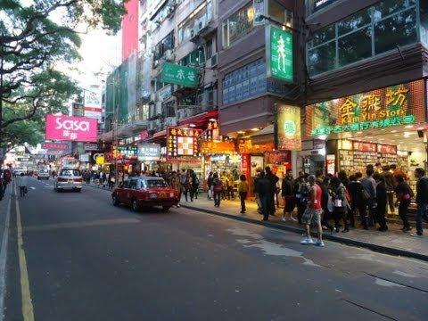Hong Kong - Nathan Road by night (Kowloon)