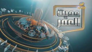 الباحث الإسلامي الشيخ بدر العامر ضيف سلطان القحطاني في حديث العمر