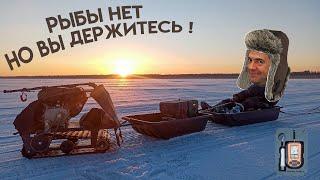 Мои настройки эхолота Практик Зимняя блесна Зимняя рыбалка Зимняя рыбалка на Ладоге