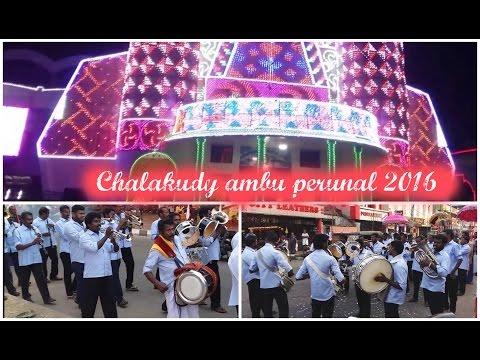 Festival of Chalakudy - Ambu Thirunnal 2016 (St.Sebastian