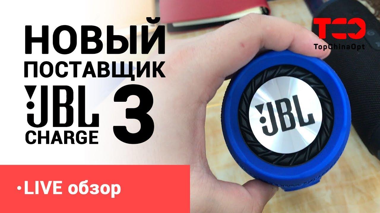 Обзор портативных колонок JBL GO, Micro 2, Flip 3 и их копии - YouTube