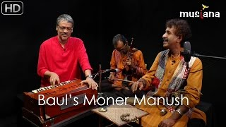 Musiana Conversation | Who is the Baul's Moner Manush? | Kalikaprasad and Srikanto Acharya