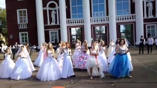 Флеш моб парад невест г.Кирово-Чепецк день молодежи 2017г