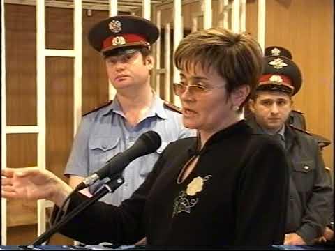 Диск 11 (Часть 3) Видеозапись суда над террористом Нурпаши Кулаевым.