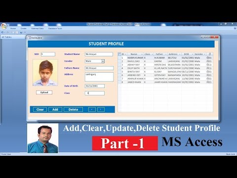 Add Update Clear Delete Student Profile Ms Access- Part 1