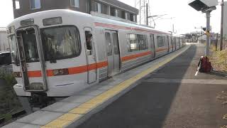 JR御殿場線 2633M大岡発-沼津方面JR Gotemba Line 2633M Leaving Ōoka for Numazu Dec/2020